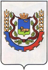 Герб Белгорода