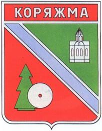 Герб Коряжмы