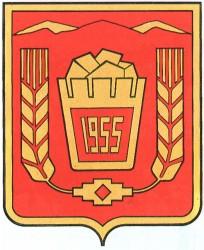 Герб Сибая