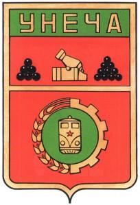 Герб города Унеча