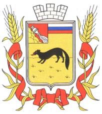 Герб Богучар