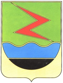 Герб Мыски