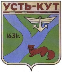 Герб Усть-Кута