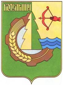 Герб Котельнича