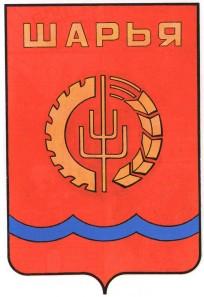 Герб города Шарья