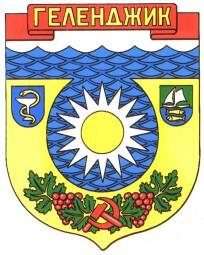 Герб Геленджика