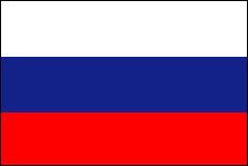 Флаг в России 1705 год